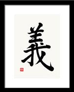 Right Action Print - Japanese Gi Kanji, Bushido Code Print