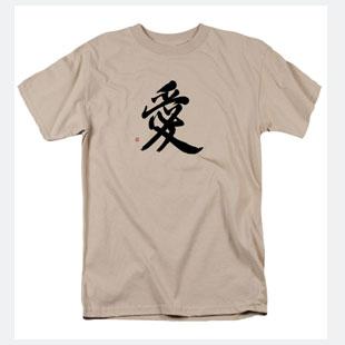 Magic Love Kanji On Men's T-shirt Sand Color
