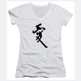 Vivid Love Kanji Calligraphy On White T-shirt For Women
