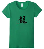 Green Kanji T-shirt for Women With Black Dragon Kanji Calligraphy