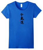 Royal Blue Martial Arts T-shirt With Original Aikido Calligraphy