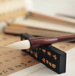 Premium Quality Chinese Calligraphy Goat's Hair Brush