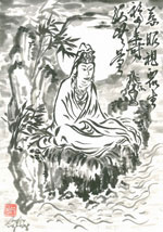 Kannon or Guanjin Print Sumi Painting