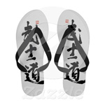 Bushido Sandal For Him