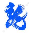 Cursive Dragon Kanji Symbols Designs