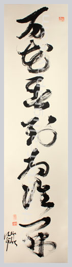 For Whom Do All The Flowers Bloom In Spring- Zen Riddle Calligraphy Scroll - Detail