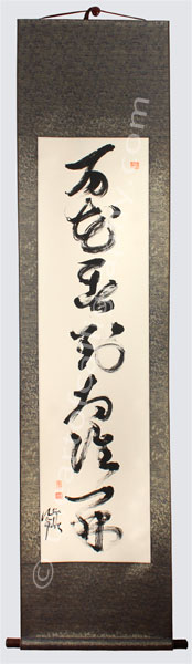 Zen Riddle Calligraphy - For whom do all the flowers blossom in spring ?