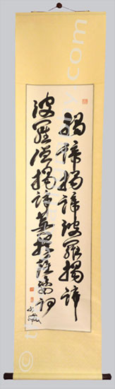 Zen Calligraphy Scroll Of The Heart Sutra Mantra