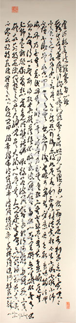 Original Calligraphy of the Heart Sutra On Scroll