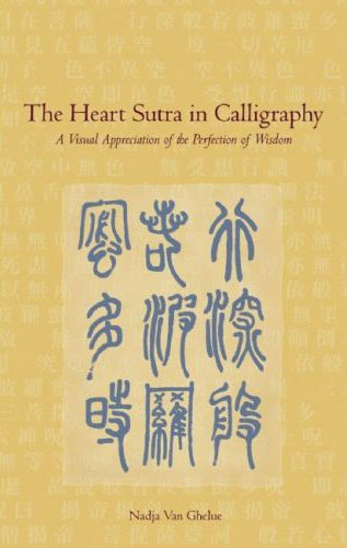 Heart Sutra In Ancient Chinese Calligraphy Book