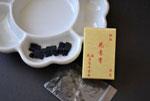 Indigo Pigment Chips
