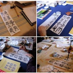 Introduction Workshop To Heart Sutra Copying In Seal Script