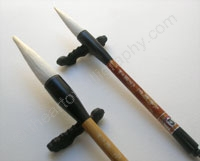 Japanese Calligraphy Brush