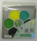 Japanese Color Cakes Green Palette