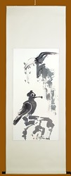 Japanese Brush Painting, Cormorant Bird