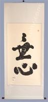 Zen Art Gallery