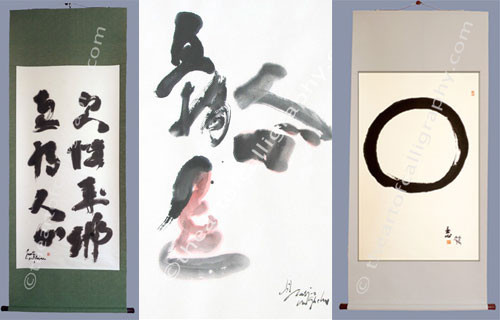 Zen  Artwork Gallery showing Zen Calligraphy, Enso, Kensho, Directly Pointing To The Human Heart Calligraphy,