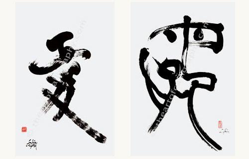 Kanji Prints, Japanese Calligraphy Prints, Artistic Kanji Prints