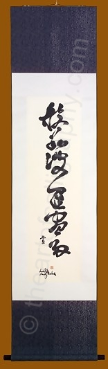Paramita Of Wisdom Hanging Scroll