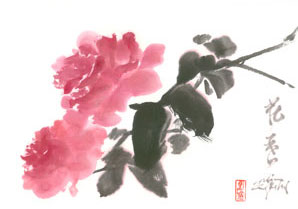 Chinese Watercolors, A World Of Luminosity And Transparency
