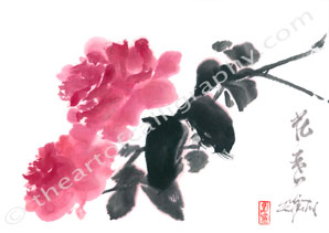 Roses Painted With In The Style Of Chinese Watercolors