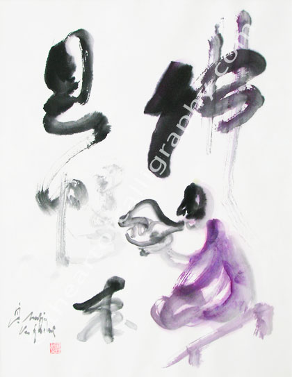 Zen Painting And Calligraphy-Seeing Into One's Nature Becoming Buddha
