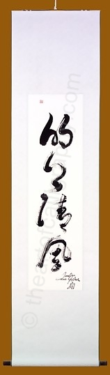 Zen Words Japanese Scroll