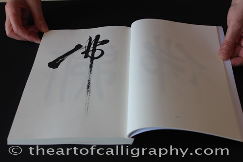 Buddha Art Journal - 108 Unique Zen Buddha Calligraphies for Daily Inspiration
