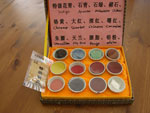 12 Traditional Chinese Painting Pigments