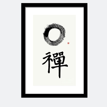 Enso And Zen, A Way To Heaven