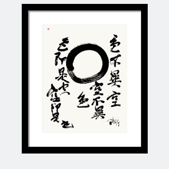 Enso - Form Is Emptiness Verse, Print.