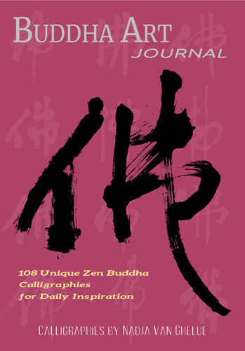 Buddha Art Journal. Japanese Buddha Calligraphy for Daily Inspiration