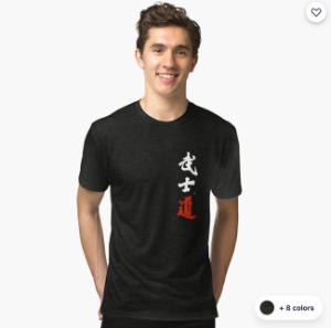 Bushido Kanji T-shirt,  Hand-brushed Japanese Bushido Kanji  Pocket Design T-Shirt