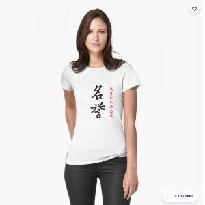 Bushido Code Honor Japanese Meiyo Kanji Calligraphy Samurai T-Shirt