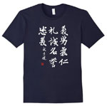 Hand-brushed Bushido Code Calligraphy In White On Navy Blue Martial Arts T-shirt