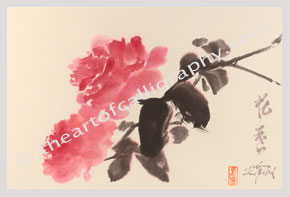 Spring Roses, Buy Contemporary Sumi-e
