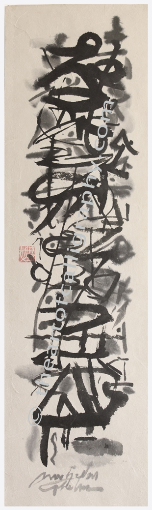 Marvelously Interacting, Modern Abstract Brush Calligraphy