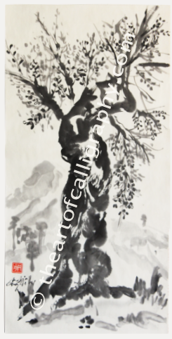 The Spirit of Peace and Calm, Modern Olive Tree Sumi-e Painting Painting for Sale