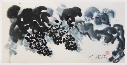 Grapes Vine in Lively Brushstrokes, Modern Grapes Watercolor Painting on Rice Paper