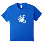 Royal BlueT-shirt for Kids With White Dragon Kanji Calligraphy