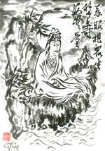 Avalokiteshvara Bodhisattva - Goddess Of Loving Kindness