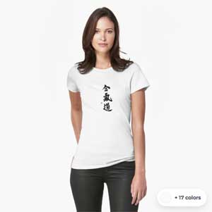Martial Arts T-shirt With Original Aikido Calligraphy