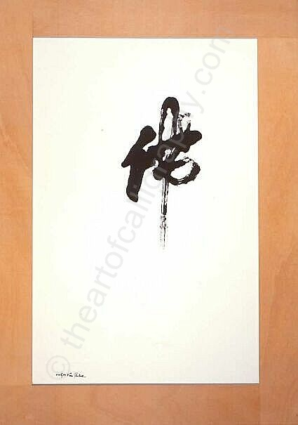 Buddha, Japanese Calligraphy kanji