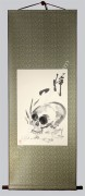 Zen Skull Painting and Calligraphy