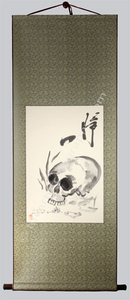 Zen Skull Painting and Calligraphy
