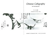 Introduction To Chinese Calligraphy Book