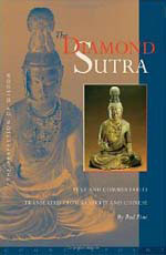 The Diamond Sutra Translated and Commented by Red Pine