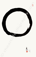 Enso Circle With Mushin Calligraphy - Zen Enso Print