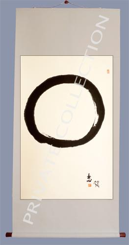 Enso Circle Scroll