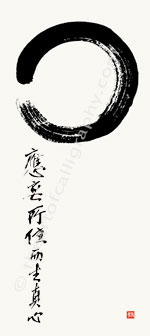 Enso Circle Zen Calligraphy